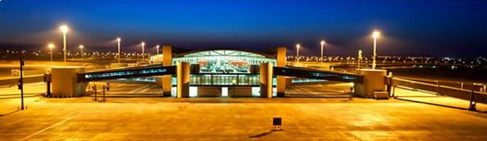 Cyprus airports