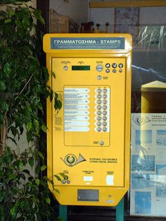 Cyprus vending stamp machine